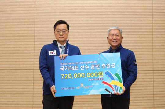 삼성전자, 국제기능올림픽 국가대표팀 후원…7억2000만원 전달
